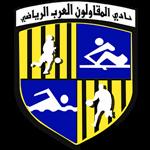 Al Mokawloon Al Arab