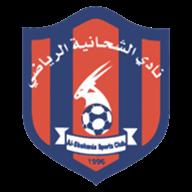 Al-Shahaniya